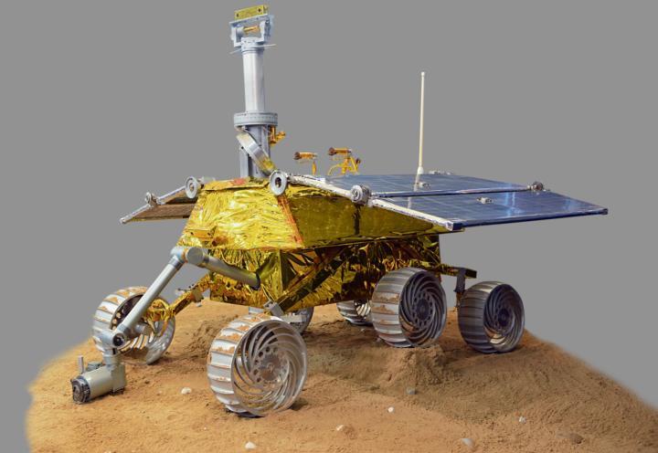 misja Chang`e 3, łazik Yutu, złoża helu-3